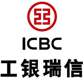 ICBC Credit Suisse